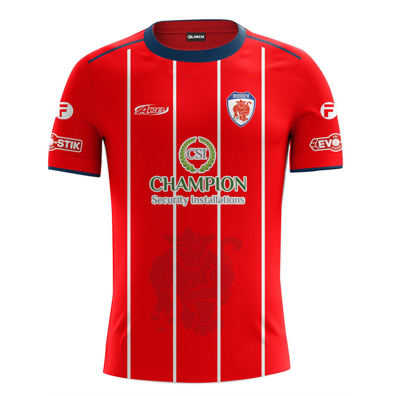 Home replica jersey for 2018/19 season. Short sleeve design in sports polyester performance fabric, all logos printed into the material. Striking design available in full range of sizes from kids to adults.