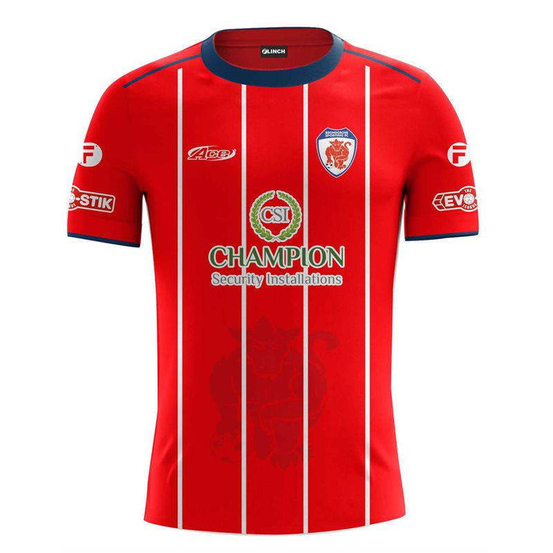 Home replica jersey for 2020/21 season. Short sleeve design in sports polyester performance fabric, all logos printed into the material. Striking design available in full range of sizes from kids to adults.